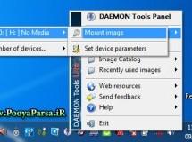 معرفی نرم افزار DAEMON Tools Lite و کاربرد آن و استفاده از آن